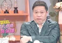 """""""范志毅說的對,娶我女兒必須在上海買房!"""""""