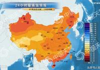 07月09日牡丹江天氣預報
