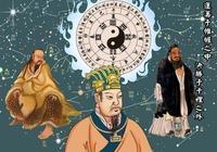 《易經》真的能預測命運並改變命運嗎?