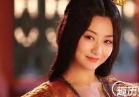 中國史上最牛皇后:一生都被六位帝王瘋搶