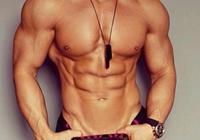 大奶便是強!男人大胸肌鍛鍊動作