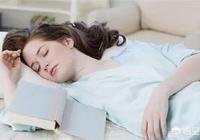 你在失眠的時候會做什麼有意義的事嗎?