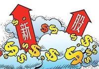 為什麼有的人股票中籤後第一天就賣出,不是明顯做虧本生意嗎?