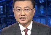 王寧告別新聞聯播-關於新聞聯播,我們還記得什麼?