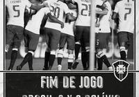 開門紅!美洲盃巴西3-0玻利維亞