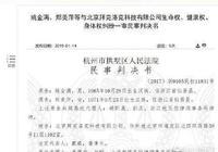 浙江男子騎小黃車猝死,法院判決ofo賠償家屬15萬元,對此你怎麼看?