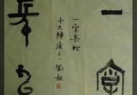 中國古代十大陣法