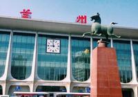 中國距離火車站最近的大學,曾名為新疆鐵道學院,卻不在自治區