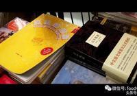 睡不著?北京24小時營業的麵館和24小時營業的書店