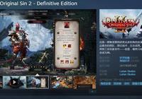 Steam:回合制都不好玩?結果這RPG遊戲讓玩家15個小時沒閤眼