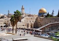 耶路撒冷現在屬於哪個國家?巴勒斯坦還是以色列?