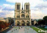 """巴黎聖母院起火,很多自媒體就說""""全人類最傷心的一天,全人類都哭了""""你怎麼看?"""