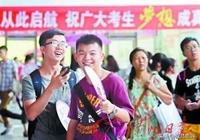 浙江高考分數出爐,除浙大外,省內這兩所大學最受考生青睞