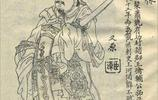 大唐榮耀:凌煙閣二十四功臣