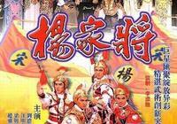 這部電視劇演員陣容空前絕後,是TVB有史以來明星最多的電視劇