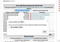 整理關於微軟系統安裝jdk軟件的過程供大家參考