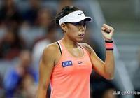 中國金花2019年澳大利亞網球公開賽獎金榜:張帥成最大贏家!