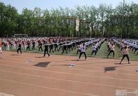 臨沂一中2017年春季體育節,三個校區開幕式表演你喜歡那一個