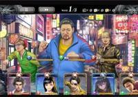 《人中之龍Online》手遊遊戲畫面公佈 確認登陸安卓及IOS平臺