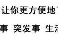 贛州於都縣禾豐鎮流傳的民間故事,非常耐人尋味