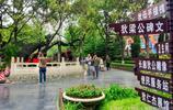 太原這個公園因他而建,為他而建,你知道他是誰嗎?