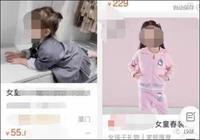 親媽當街飛踹模特女童遭批後道歉:沒有把她當機器