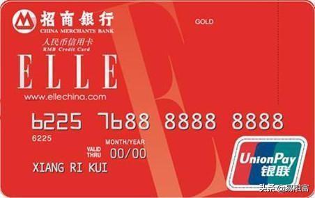 招商銀行信用卡綜合評分標準