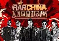 """《中國新說唱》2019""""燃炸real"""",說唱強者回來了"""