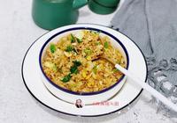 香菜蛋炒飯的做法