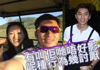 TVB當家小生去日本旅遊,被香港遊客偷拍:這種行為很討厭!