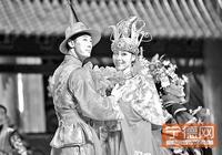 畲族舞蹈獻演廈門會晤文藝晚會