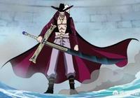 《海賊王》中如果鷹眼沒了黑刀夜,實力會打折扣嗎?
