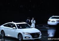 4月中型轎車銷量排行榜,本田雅閣蟬聯冠軍,豐田亞洲龍進前十