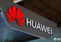 除了華為OV小米,中國手機市場十大品牌還有哪些?表現如何?