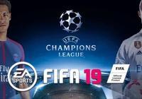 FIFA 19 評