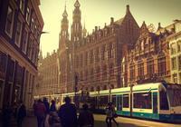 去阿姆斯特丹,需要提前準備什麼?