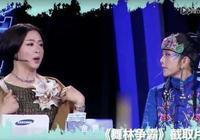 楊麗萍薩頂頂傻傻分不清楚,金星和楊麗萍,誰的地位比較高