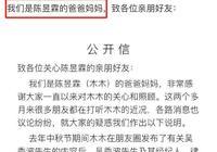 金星發文炮轟吳秀波:北京沒有愛過西雅圖,只是玩兒過睡過而已!
