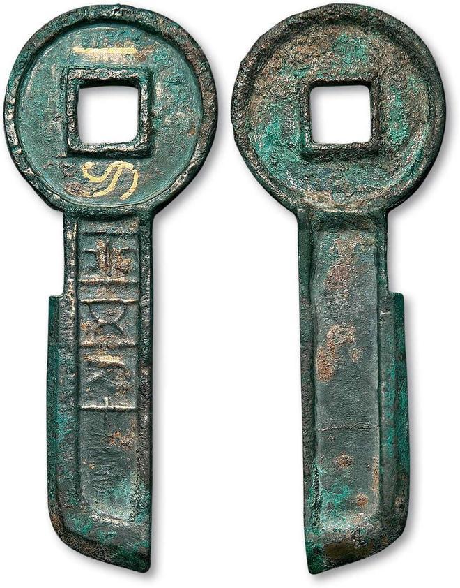 錢幣美圖賞析:古代錢幣(三)