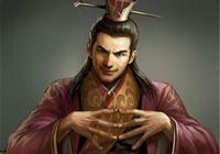 歷史上五個複姓的帝王,名字特別酷炫,有些人還是影視中的常客