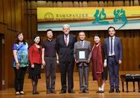 全施坦威鋼琴學校丨天津音樂學院鋼琴授牌儀式成功舉辦