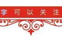 """故宮看門人單霽翔:""""把壯美的紫禁城完整地交給下一個600年"""""""