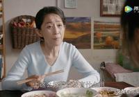 蘇母偏愛朱麗除了大兒媳吳非生了女孩外 還有一個原因更扎心