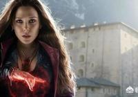 《復聯》中的緋紅女巫和X戰警裡的琴是一個人嗎?如果不是誰更厲害?