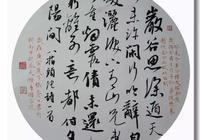 """中國書法最高獎""""蘭亭獎""""獲得者,除了佩服,我們還是佩服!"""