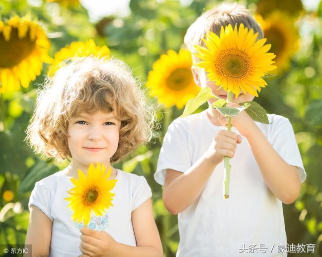 9個小建議,教你培養出一個陽光快樂的孩子