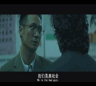 吳鎮宇:天下無雙,何足掛齒