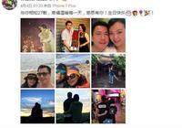 王曉蓉為王中磊慶生,原來他們的婚姻路那麼離奇