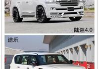 豐田蘭德酷路澤和日產的途樂,這兩臺車做個綜合的對比,這兩臺車的頂配選哪個?