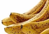 香蕉皮帶黑點了,這樣的香蕉還能吃嗎?